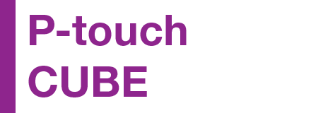 logo-p-touch-cube