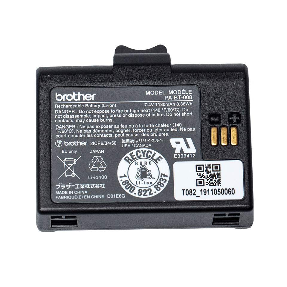 Batterie lithium-ion Brother PA-BT-008 2